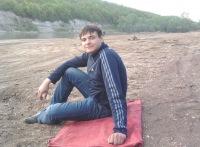Айрат Мазитов, 13 апреля 1984, Уфа, id71861908