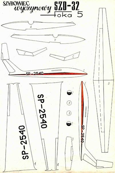Объемные модели кораблей из
